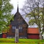 Kristiansund, Norwegen, Blog, Skandinavien, Costa, Kreuzfahrt, NeoRomantica, Atlantikstraße, Mai, Kernes Stabkirche